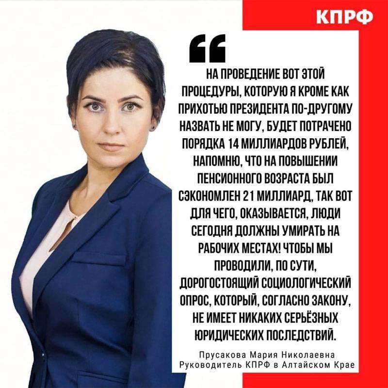 Discurso de um deputado de Altai sobre emendas constitucionais: Putin reconhece a necessidade de um sistema autoritário