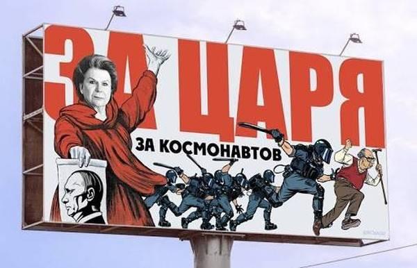 """Die Sekte der """"Zeugen von Putins Abreise"""""""