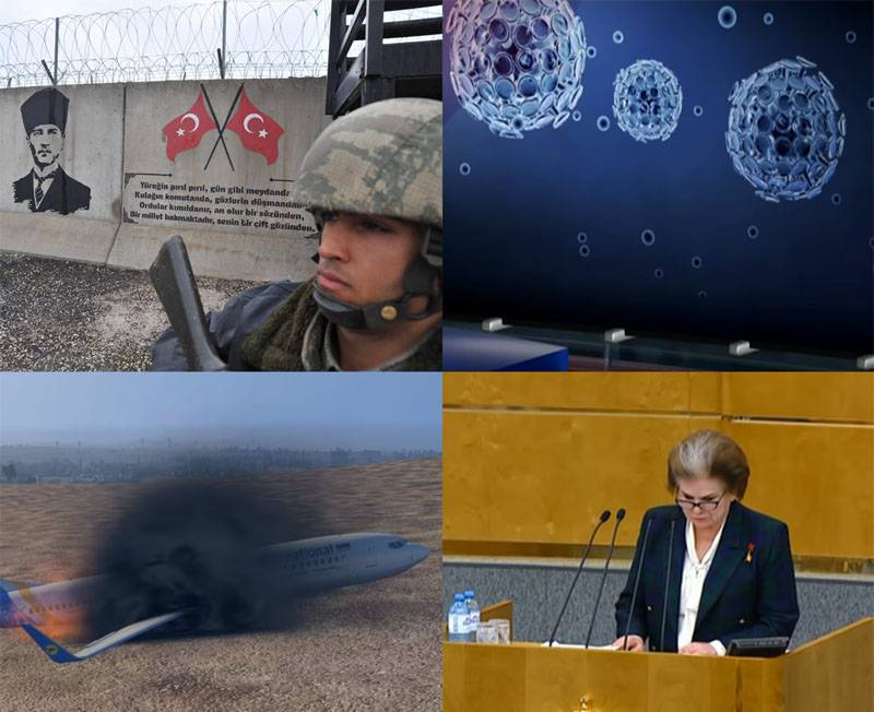 """2,5 months of one year: from missile attacks to coronavirus and """"zeroing"""""""