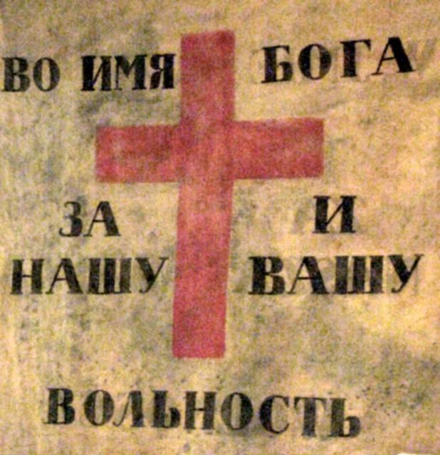 Héros polonais des révolutions russes