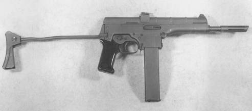 Simple but expensive. Submachine gun WG-66 (GDR)