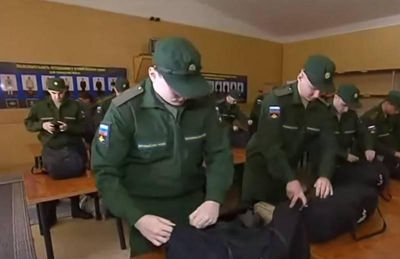 Das Verteidigungsministerium wird den Frühlingsanruf nicht absagen