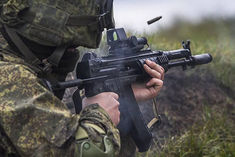 Bir grup AK-12 saldırı tüfeği Özel Amaçlı Tugayı ile hizmete girdi