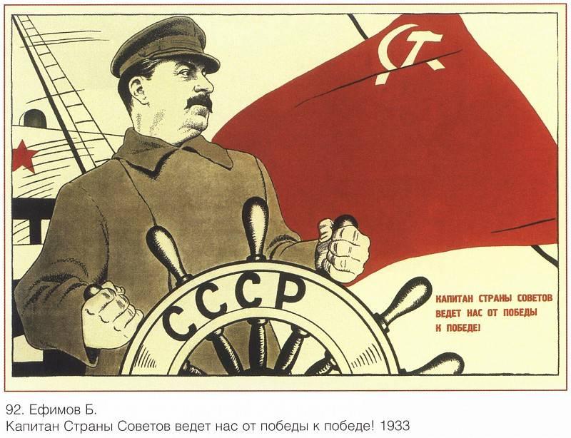 흐루시초프가 스탈린주의 아텔을 파괴 한 이유