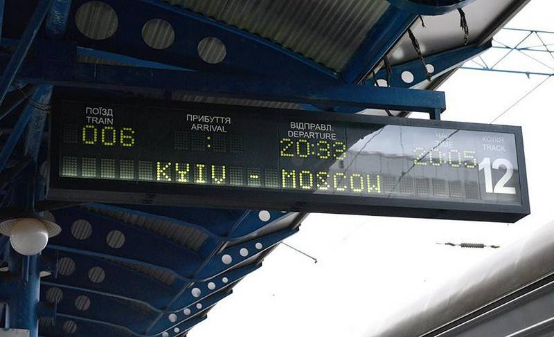 Kiev will send to Moscow a special train for the export of Ukrainians from Russia