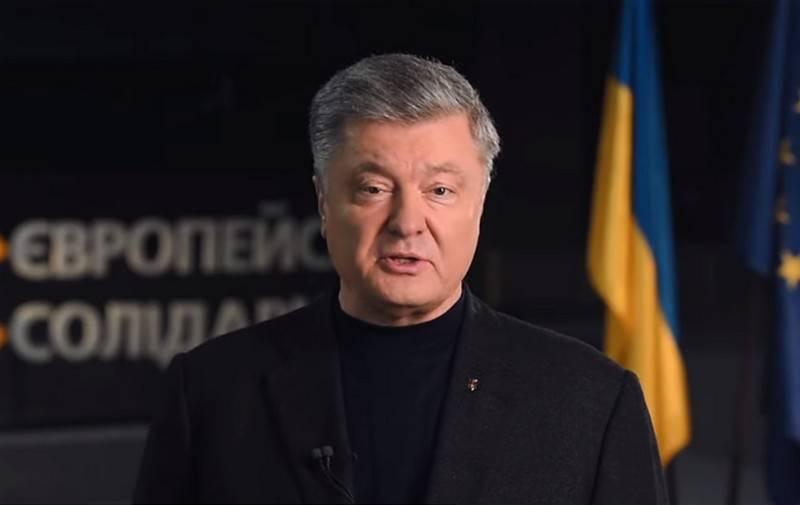 यूक्रेन के पूर्व राष्ट्रपति पोरोशेंको ने डोनेट्स्क के अभियोजक जनरल द्वारा वांछित सूची में डाल दिया