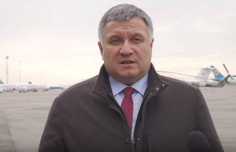 अवाकोव ने यूक्रेन के नागरिकों से तख्तापलट से न डरने की अपील की