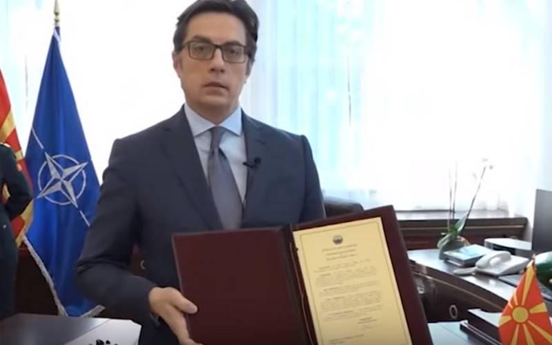 Северная Македония официально вошла в состав НАТО