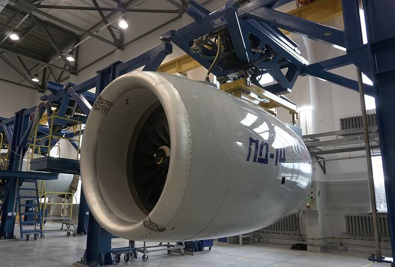 UEC began mass production of PD-14 engines