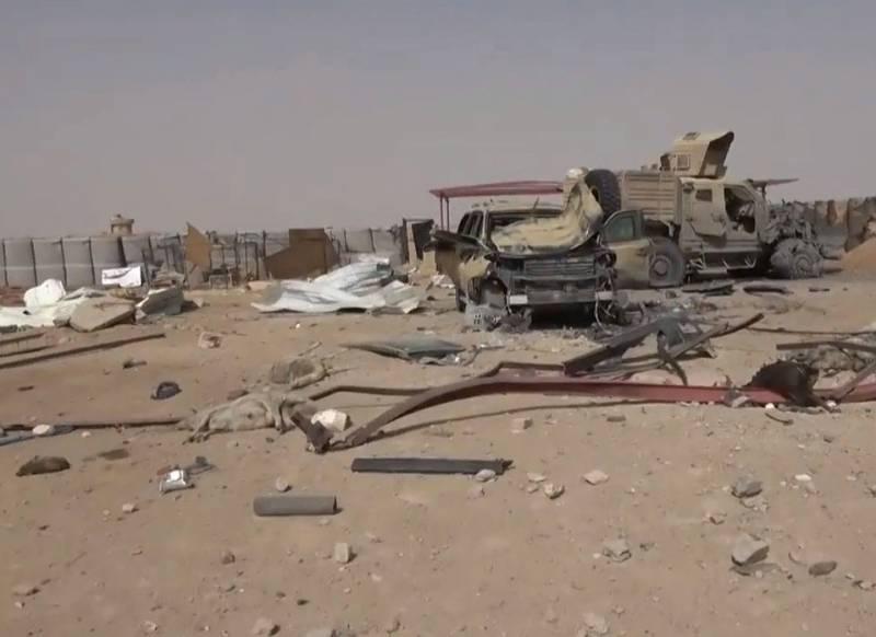 Yemeni Conflict: News #3 - Page 5 1584715806_172