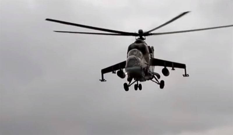 Lotta dell'equipaggio di elicotteri, Afghanistan