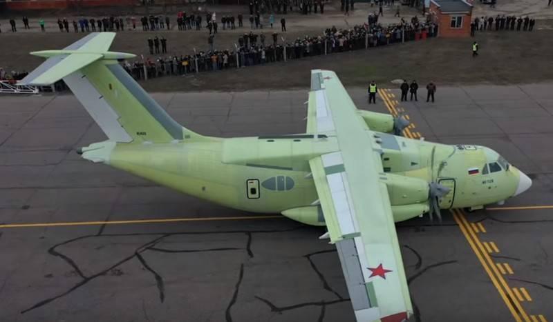 프로토 타입 IL-112V의 두 번째 비행은 코로나 바이러스로 인해 연기 될 수 있습니다