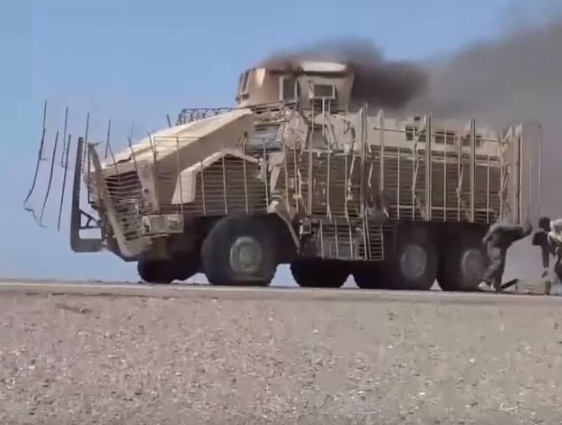 Саудовская коалиция в Йемене объявила о перемирии