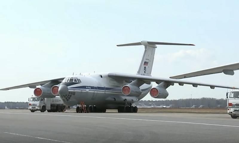 A Rússia enviará assistência à República Srpska