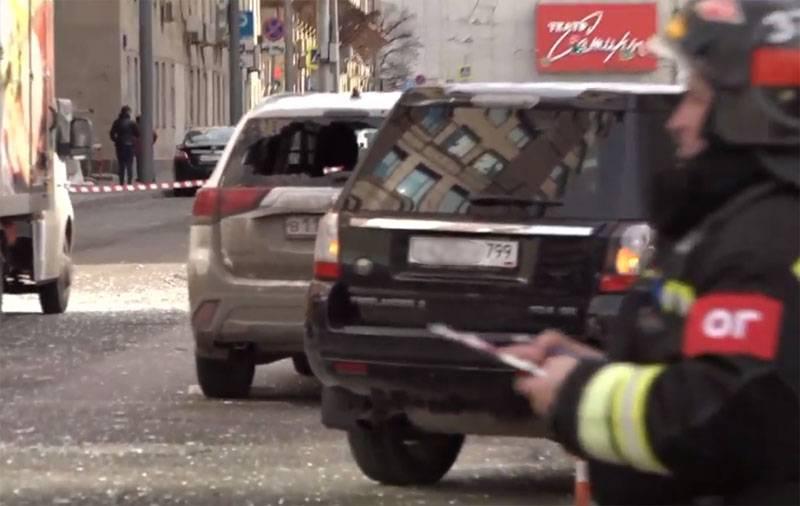 모스크바 중심부에서 폭발이 일어났다