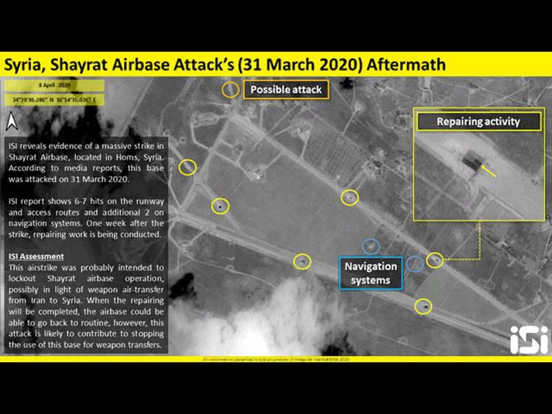 Sono state presentate le conseguenze dello sciopero israeliano sulla base aerea di Al-Shairat
