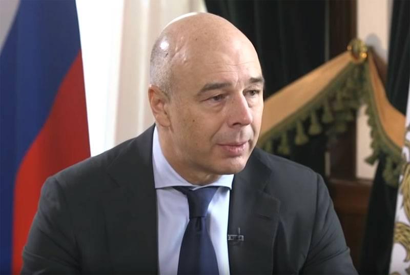 西方媒体:俄罗斯当局将在国外市场借贷约一万亿卢布