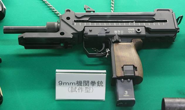 Addition to HOWA: Minebea PM-9 submachine gun