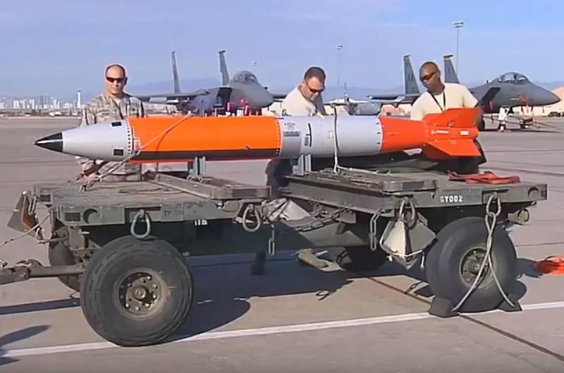 Соединенные Штаты модернизировали ядерные боеголовки, расположенные  вГермании