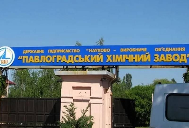 在乌克兰,不再为火箭燃料厂提供资金