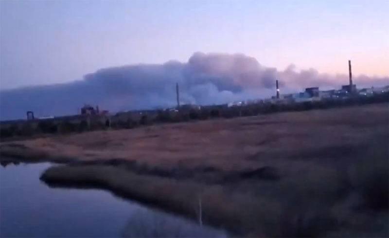 O incêndio chegou à usina nuclear de Chernobyl
