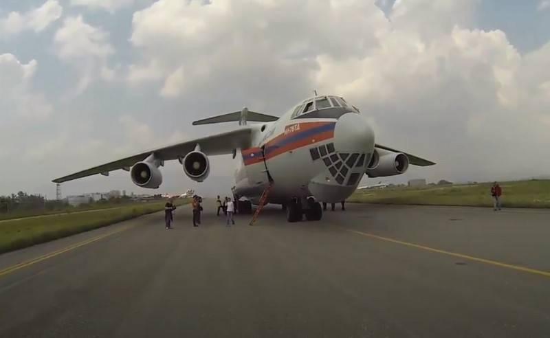 ロシアの緊急事態省はセルビアの同僚に人道援助を送る