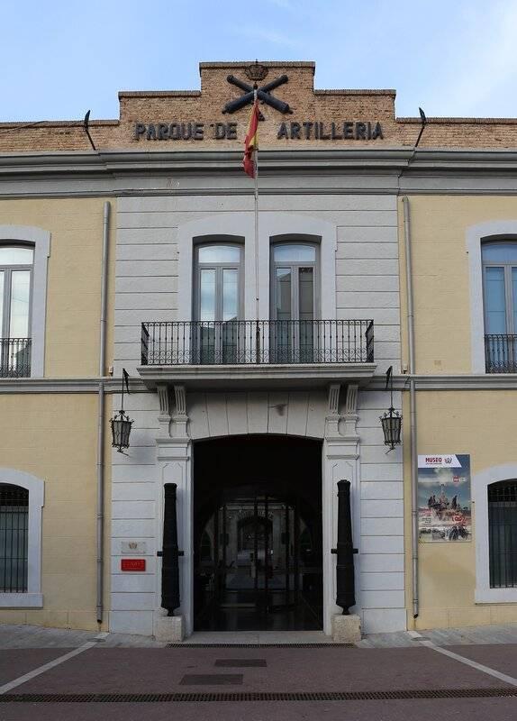 스페인 카르타헤나 : 군사 역사 박물관