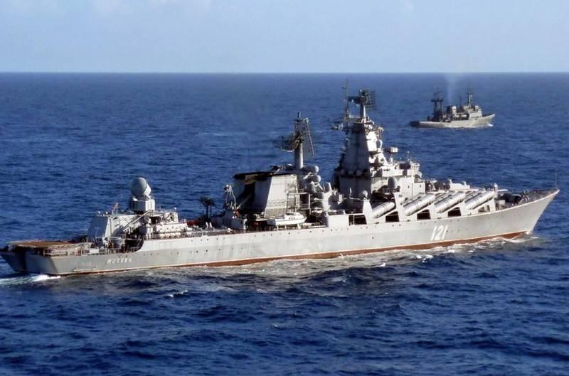 """Os prazos para o retorno da capitânia do cruzador da frota do Mar Negro """"Moscou"""""""