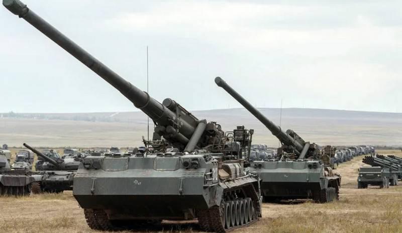 最初の近代化された自走砲2S7Mマルカは軍隊に行きました
