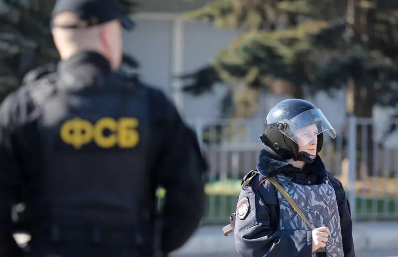 FSB verhinderte einen bewaffneten Angriff auf eine Schule in Krasnojarsk