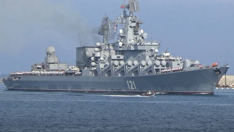 "The flagship of the Black Sea Fleet missile cruiser ""Moscow"" will go to the coast of Syria"