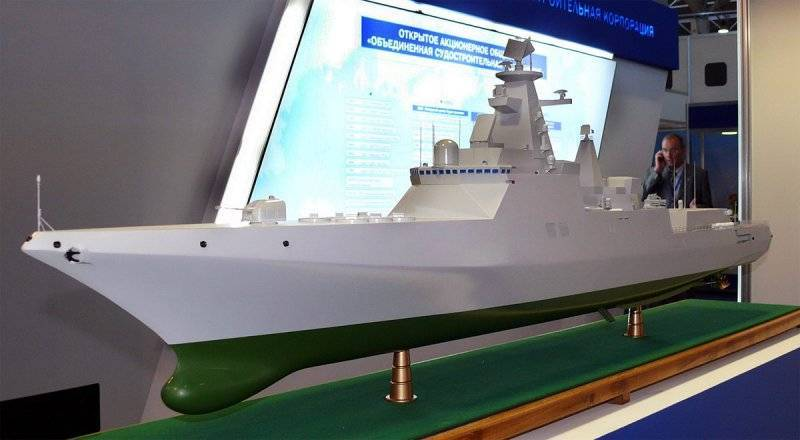 """Work on the destroyer """"Leader"""" and frigates of the project 22350M suspended"""
