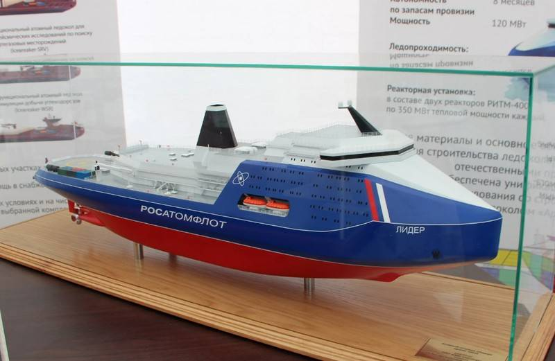 "The contract for the construction of the lead atomic icebreaker ""Leader"" has been agreed"
