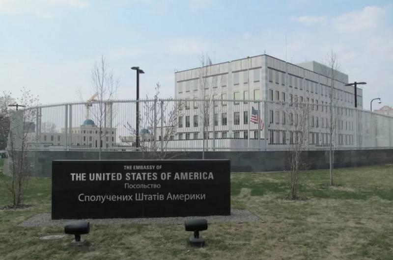 U.S. Embassy in Kiev announces peaceful research on bio labs in Ukraine