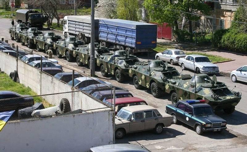 在乌克兰清算的Ukroboronprom