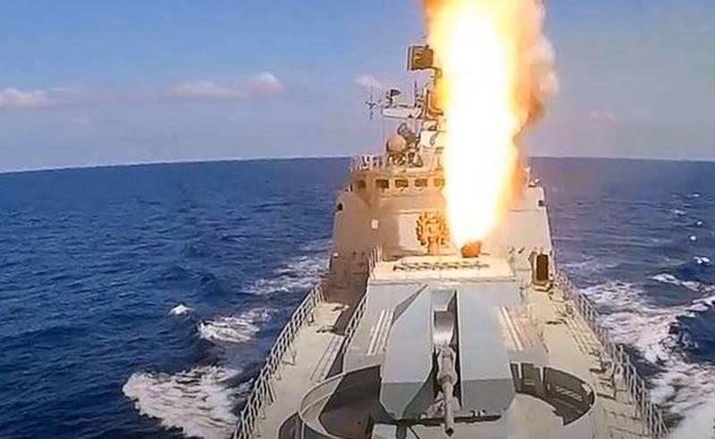 지르콘 초음속 미사일의 추가 테스트 계획 발표