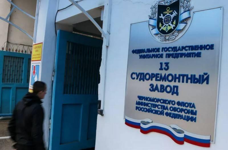 Die 13. Werft von Sewastopol verschob die Frist für die Reparatur von vier Schiffen