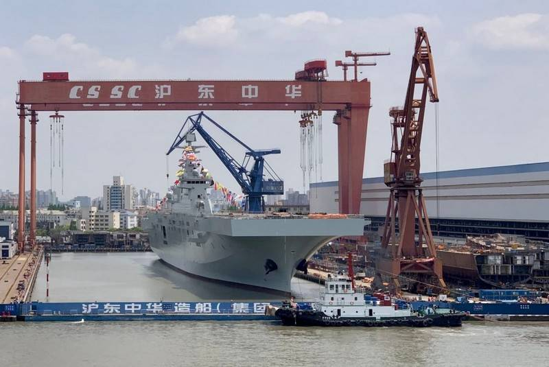 Project 075 second universal landing ship launched in China