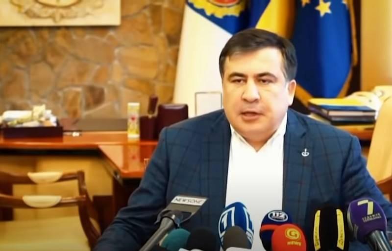 जॉर्जिया के पूर्व राष्ट्रपति मिखाइल साकाशविली नए यूक्रेनी उप प्रधान मंत्री बनने के लिए