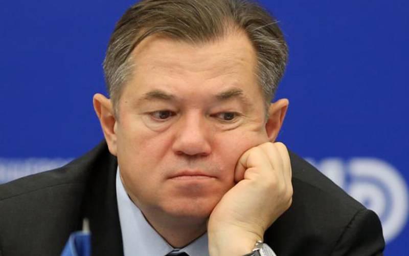 Академик С. Ю. Глазьев