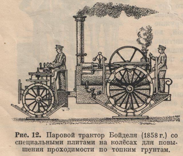 Trator a vapor e seu primeiro uso no exército