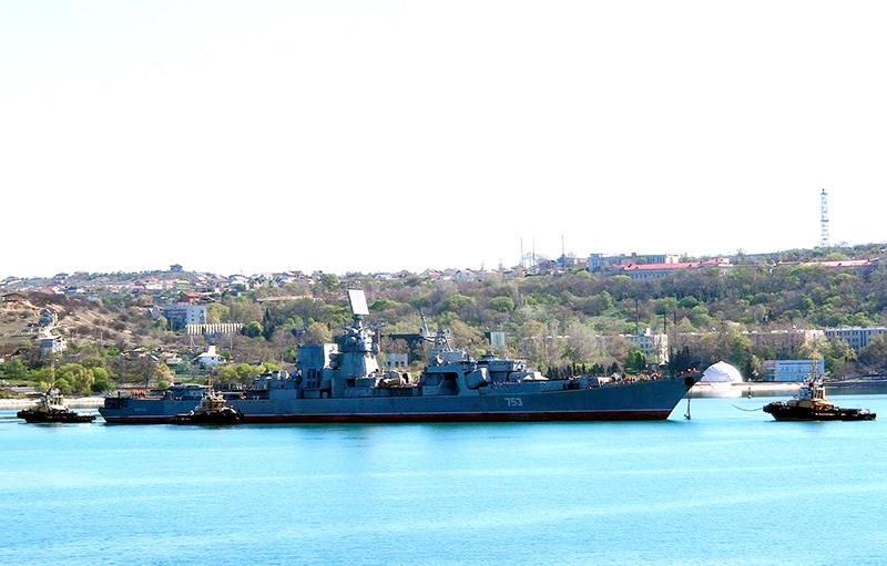 BPC Kerch of the Black Sea Fleet sent for disposal