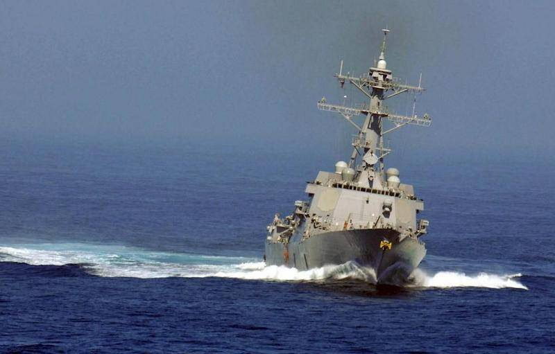 The destroyer Kidd became the second ship of the U.S. Navy with a massive infection COVID-19