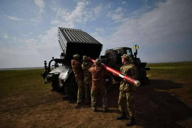 Near Odessa testou foguetes ucranianos de 122 mm para o MLRS