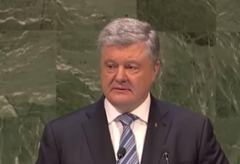 В растрате Порошенко миллиардов Януковича состава преступления не нашли