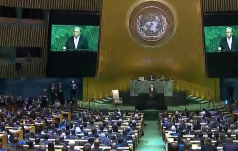 Генассамблея ООН приняла резолюцию по единству в борьбе с коронавирусом