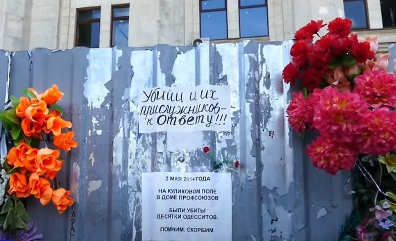 ウクライナはオデッサでの悲劇の原因を確立することに抵抗したロシアを非難した