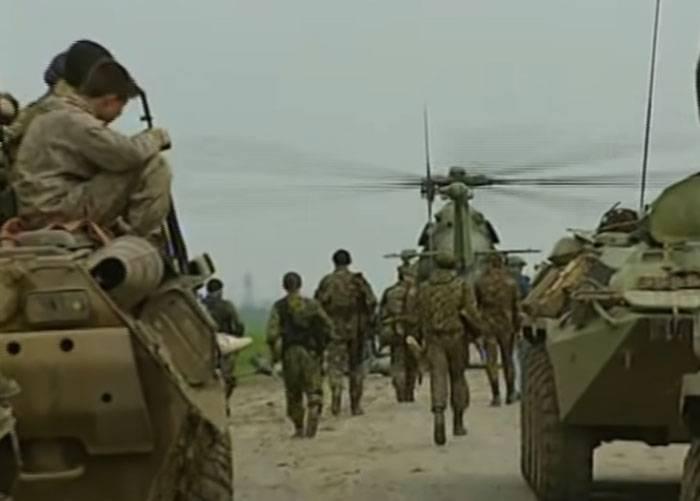 Nisan 1995: Bamut için savaşlar