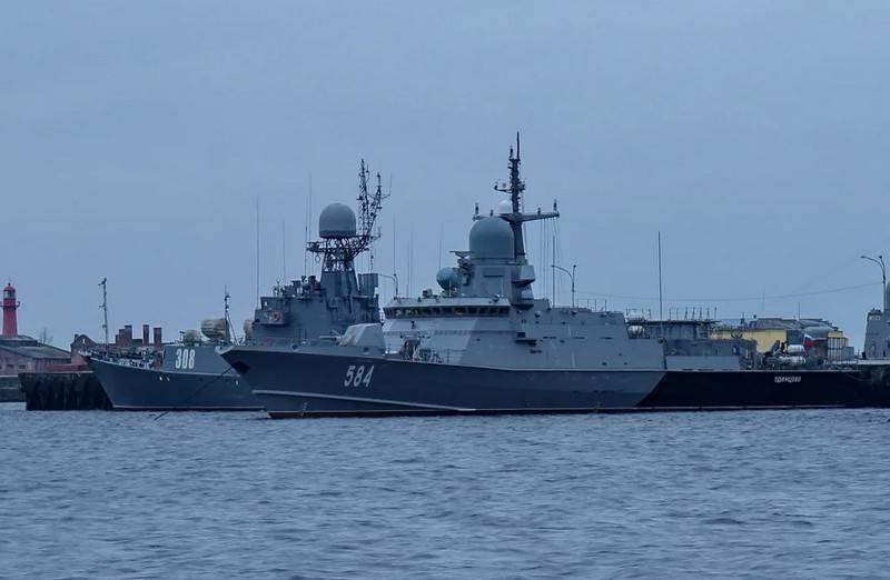 """RTO """"Odintsovo"""" avec SAM """"Pantsir-M"""" est prêt pour l'accès aux essais en mer"""