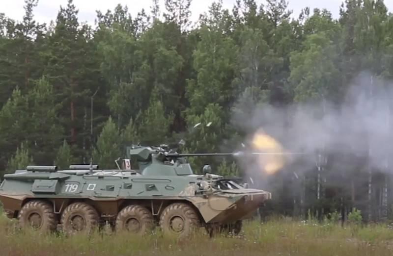 Das Verteidigungsministerium kündigte Pläne für die Lieferung gepanzerter Personentransporter in den Bodentruppen an